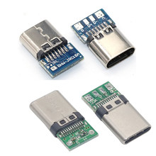 10 штук в наборе USB 3,1 Тип C разъем 24 штифтов мужской/муфтовый стыковочный переводник адаптер розеток для паяльный провод и кабель 24 шпильки По...