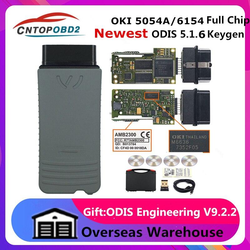Original OKI 5054A ODIS V5.1.3 AMB2300 puce complète 6154 WIFI V5.1.5 5054A Bluetooth lecteur de code 6154 outil de Diagnostic