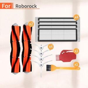 Робот пылесос основная щетка боковая щетка HEPA фильтр запчасти комплект для проса 1S 2S roborock s50 s51 s6 S55 Запчасти для пылесоса