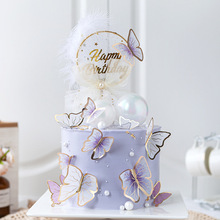 Butterfly Cake Toppers Happy Birthday Cake Toppers Handmade Painted Wedding Birthday Party Cake Decoration Party Baking Supplies