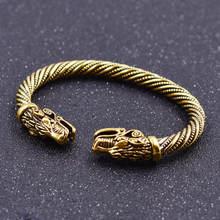 Уникальный цвета: золотистый серебристый Цвет открытие браслет