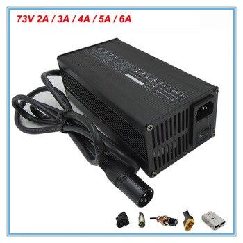 Cargador inteligente LFP de 73 V 2A 3A 4A 5A 6A con ventilador cargador inteligente LFP de 73 voltios usado para batería LiFePO4 de 60V 20S 20AH 30AH 50AH