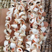 Natural shell beads irregular shape Making for Jewelry Diy necklace and bracelet A bunch of shell accessories women 11-12mm a suit of stylish rhinestone irregular wave necklace bracelet ring and earrings for women