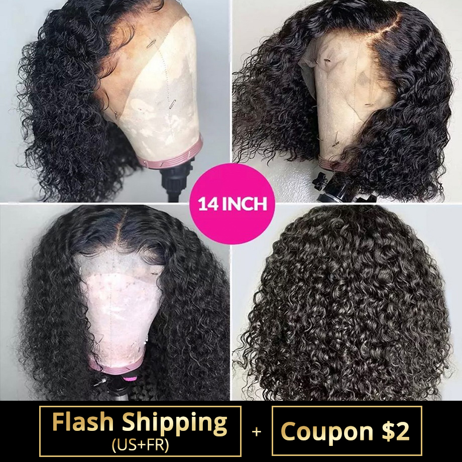 Short Bob Wig Curly Lace Front Human Hair Wigs For Black Women PrePlucked Brazilian Swiss Natural Remy  Afro Hair Color Vendors