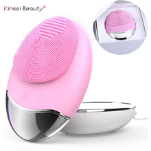 Sonic Facial Cleansing Brush Cleanser Massager Silicon Vibrating Waterproof Rechargeable