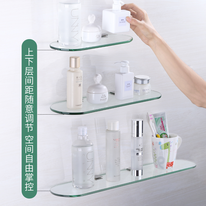 Bathroom Glass Corner Shelf Metal Base Bathroom Hardware Accessories Wall Hanging Storage Rack Cosmetic Organizer 30/40/50/60cm