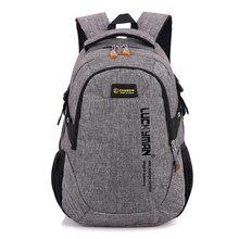 Холст Школьные сумки детские ортопедические Для мужчин рюкзаки для детей, школьные рюкзаки для девочек и мальчиков, школьный рюкзак, мужская сумка из WBS473