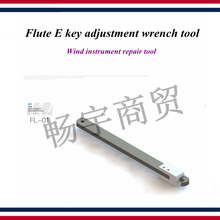 Flute E key adjustment wrench tool  Wind instrument repair tools 304 stainless steel material YMAHA style