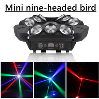 Hot sale LED nine headed bird moving head spider light DJ disco dance club Christmas party professional stage lighting effect is