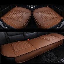 2 pezzi cuscino di seduta in carbone di bambù All-inclusive senza schienale nessun cuscino di seduta in tre pezzi antiscivolo senza cravatta prodotti per interni auto