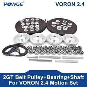 POWGE VORON 2.4 Set GT2 LL-2GT RF Open Timing Belt 2GT 16T 80T 20T Tooth Pulley 188-2GT