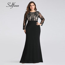 Black Dress Plus Size New Spring Mermaid O Neck Long Sleeve Dress Woman Party Night Evening Sexy Appliques Lace Dress Robe Femme цены