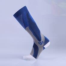 Профессиональные велосипедные Носки Для мужчин женщин спортивные