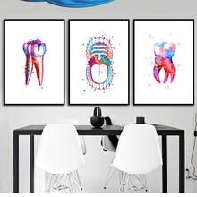 Зубная фея акварельное Искусство Холст Плакат Живопись зубы Анатомия стоматология настенное изображение, принт Декор клиника для детской спальни