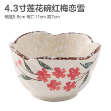 Japanese tableware ceramic bowl home eating noodles couples small rice bowl children noodles large bowl student soup bowl 5 6 8 inch japanese cherry blossom ceramic ramen bowl large instant noodle rice soup salad bowl container porcelain tableware