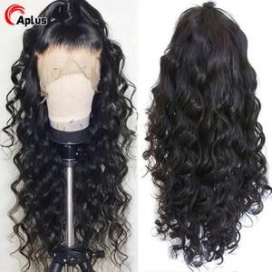 Brazilian Loose Deep Wave Wig