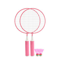 Kids School Pe Class Entertainment Equipment Children Badminton Racket Set Outdoor Sport Game Fitness Toy