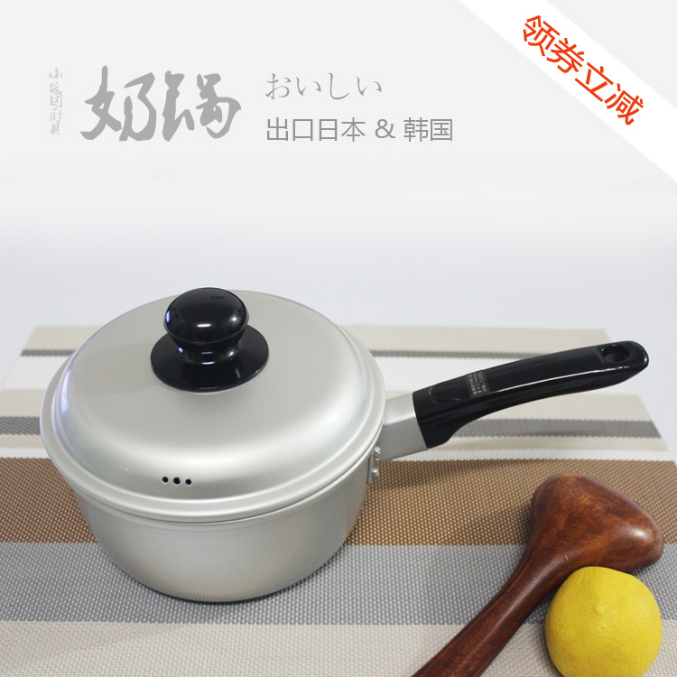 Japanese Dairy Milk Cooking Vegetable Noodles Milk Small Stew Pot Household Flat Plate Aluminum Baby Health Pan Gas Cooker