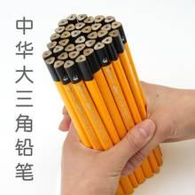 Большие треугольные толстые карандаши zhonghua безопасная каллиграфия