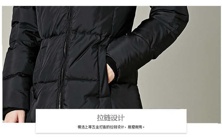 Parka Fashion 2020 Euro Bintang Mantel Tebal Panjang Putih Goose Down Parka untuk Wanita Musim Dingin Hangat Jaket CP0151