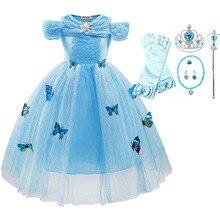 Girls Halloween Party Princess Dress Up Children Cinderella Aurora Belle Fancy Costume Butterfly Kids Sleeveless Outfits 3-10T