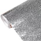 5M Pattern Aluminum ...