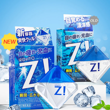 12ml/bottle Super refreshing Z pro Japanese cool eye drops relax eye fatigue, eliminate red blood, for adult
