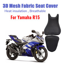 Cushion Motorcycle Yamaha Seat-Cover 3d Mesh Insulation for R15/waterproof Fabric Breathable