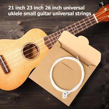 Прочные струны Многофункциональный портативный 4x нейлон укулеле Сменные струны часть для 21 23 26 дюймов струнный инструмент