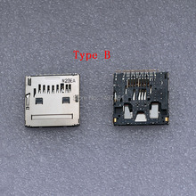 5PCS MS + SD זיכרון כרטיס חריץ מחזיק עבור Sony ILCE 7 ILCE 7R ILCE 7S ILCE 7M2 ILCE 7rM2 ILCE 7sM2 A7K A7S A7R a7II A7rII A7sII