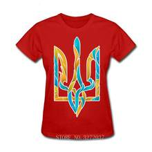 High Quality Digital Printing T-shirt Ukraine country women Ukrainian Flag Fitness Casual Tees(China)