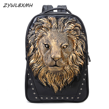 ZYWLBXMH 3D Stereoscopic Lion Backpacks Rivet mochila Waterproof PU Leather mochilas Men's Travel Backpack mochilas para hombre