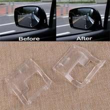 Dwcx 2 шт прозрачные боковые зеркала для ПК помощник световые