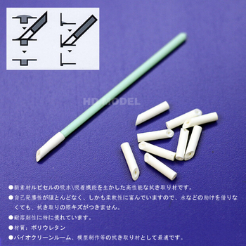 New Listing Gundam Model Seepage Line Oldening Wiper Remedy Pen Wiping Stick 8CM