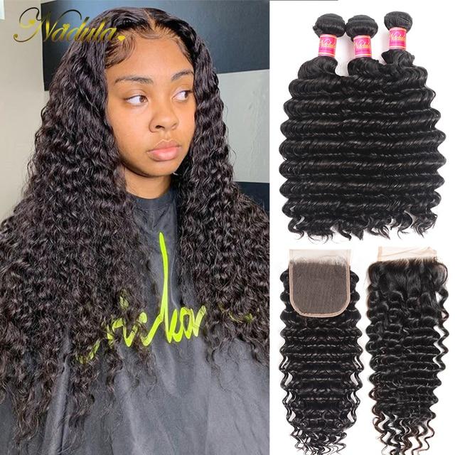 Nadula Hair With Closure 딥 웨이브 레이스 클로저가있는 브라질 헤어 클로저로 100% 인모 헤어 번들 Natural Color Remy Hair