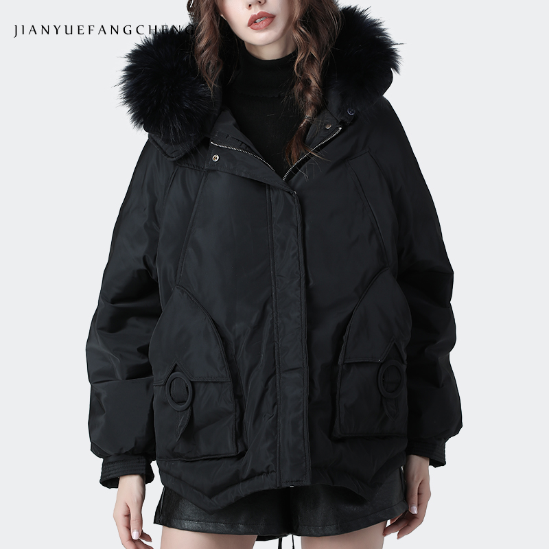 Women Oversized Down Jackets Warm Thicken Long White Duck Down Coats Loose-fitting Fashion Hooded Female Winter Top Down Clothes