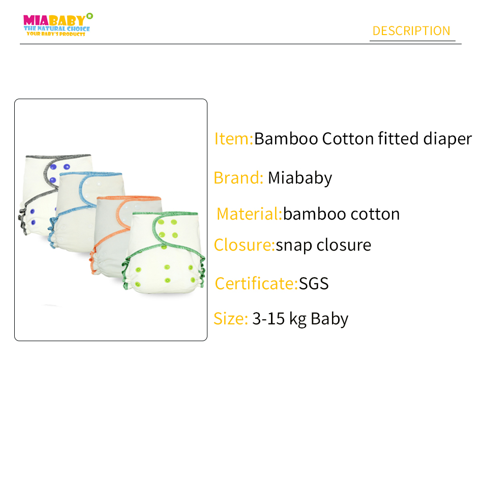Miababy OneSize Bamboo Cotton Fitted Cloth Diaper Heavy Wetter Baby Nappy Eco-friendly diapers fit 3-15kg baby