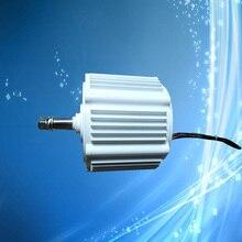1000 Вт PMG генератор с постоянным магнитом с низким оборотом в минуту Трехфазный переменный ток 24 в 48 в генератор для 1 кВт генератор ветровой турбины