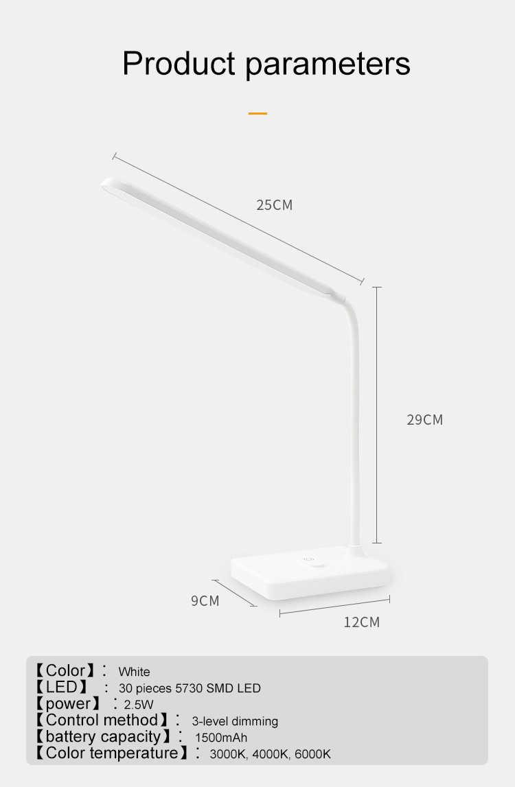 책상 램프 터치 테이블 램프 거실 구즈넥 데스크탑 Foldable 디 밍이 가능한 눈 보호 연구 램프 Led 빛 ZZD0008