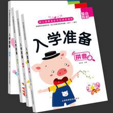 Livro pinyin alfabetização matemática 3-6 anos de idade pré-escolar grande promoção primeiro grau libro livros arte chinesa