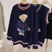 Женские свитера оверсайз осенне зимние вязаные пуловеры повседневные