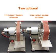 Molinillo multifuncional Mini lijadora de banda eléctrica pulidora máquina cortadora bordes afilador molinillo de correa lijado venta