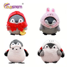Plush Stuffed Toy Fat Keychain Cartoon Animals Penguin Baby Dolls Cute Kawaii Soft Hats Bag For Kids Christmas Birthday Gifts(China)
