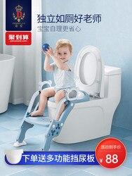 Inodoro para niños Tie Ai, silla con escalera, inodoro para bebé, inodoro para bebé Stairway, cubierta para lavadora, artefacto para niños para hombres y mujeres