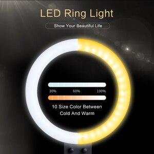 Image 3 - 9 אינץ מיני LED אנכי Dimmable שולחן העבודה טבעת אור עם USB תקע חצובה Stand עבור YouTube וידאו חי תמונה צילום סטודיו