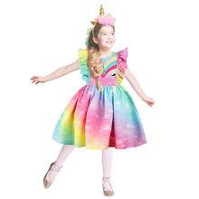 Платье для девочек платье принцессы Детское нарядное с юбкой