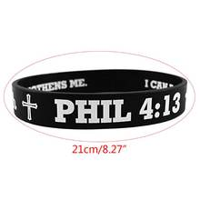 Philippians 4:13 браслет из силикона и резины с надписью «shields