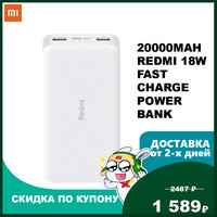 20000mAh Redmi 18W Fast Charge Power Bank Powerbank Xiaomi 20000mAh Redmi 18W Fast Charge Power Bank 20000 mAh 18 W PD QC type c micro usb charger compact portable dual usb external battery X26922