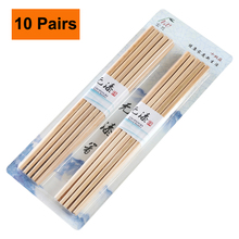10pairs of chopsticks natural solid wood chopsticks Chinese wedding double happiness Japanese tableware unpainted without waxing yooap natural imported chicken wings wood red sandalwood yellow sandalwood chopsticks no paint no wax chopsticks ten pairs of
