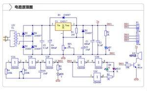 Image 3 - Eu 220 v diy LM317 可変電圧電源ボード学習キットとケース